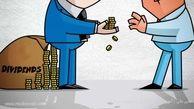 سود تقسیمی برای هر سهم شرکتهایی که تا تاریخ 8 خرداد 1400 مجمع تشکیل دادند