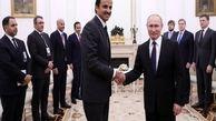 همکاری اقتصادی میان روسیه و قطر/قطر در روسیه سرمایه گذاری می کند