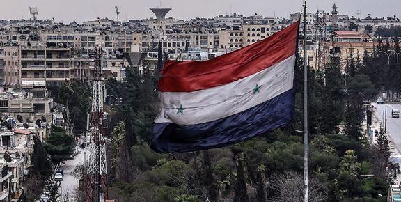 تاسیس دو شعبه در دمشق توسط شرکتهای نفتی روسیه