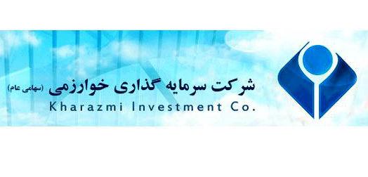 """افزایش سرمایه ۳۰۰ درصدی """"وخارزم"""" تایید شد"""