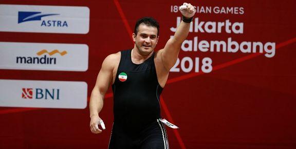 مرادی با رکوردشکنی مدال طلا را از آن خود کرد