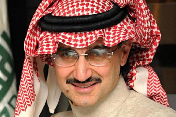 سخنان ولید بن طلال درباره مرگ خاشقجی و بازداشتش در ریتز کارلتون