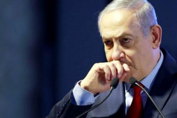 نتانیاهو به ناممکن شدن تشکیل کابینه ائتلافی اذعان کرد