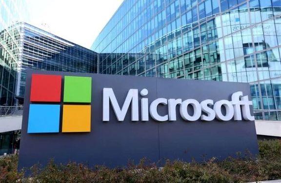پاداش مایکروسافت به کارمندانش برای تلاش در دوران کرونا