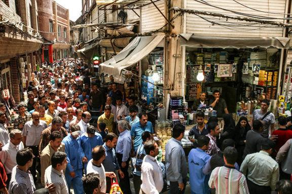 اعتراضات در بازار تهران تکذیب شد