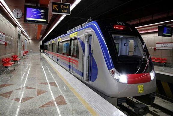 خودکشی یک مرد در مترو ابن سینا