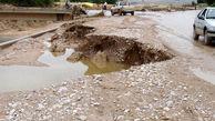 ابلاغ 736 میلیارد و 500 میلیون تومان اعتبار برای جبران خسارات سیل لرستان توسط دولت