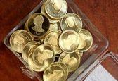 آخرین قیمت سکه و طلا در 3 اسفند/ طلای ۱۸ عیار ۶۰۱ هزار و ۳۶۴ تومان