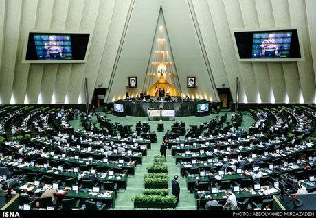 مجلس سه شیفت برای بررسی بودجه 99 تعیین کرد