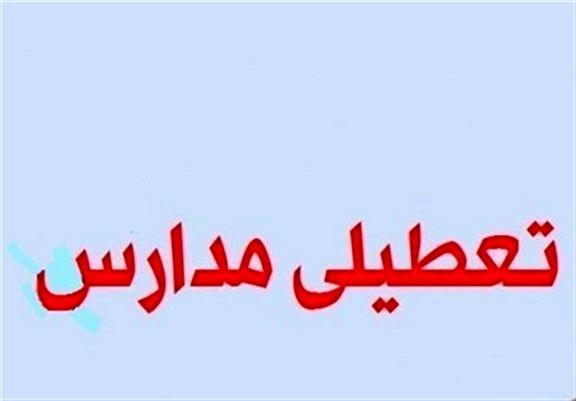 مدارس سیستان وبلوچستان از فردا تا یک شنبه تعطیل است