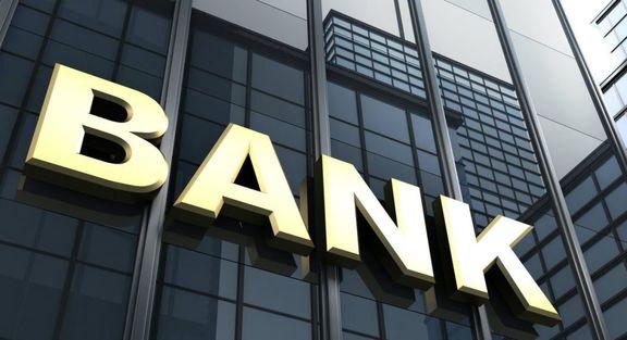 برتری مطالبات از بدهی در بانک پارسیان