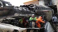 فیلم سقوط هواپیمای جنگی در منطقه کوهستانی سردابه دامنه کوه سبلان + فیلم
