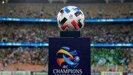 ورزشگاه های میزبان مسابقات لیگ آسیا توسط ای اف سی اعلام شد