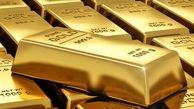 قیمت جهانی طلا در معاملات امروز / هر اونس 1509.9 دلار
