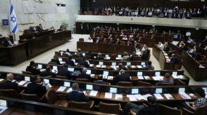 فهرست مشترک عربی در کنست علیه اشغالگری رای دادند