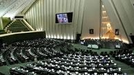 فراهانی امروز به مقامات دستگاه های اجرایی کشور تذکر کتبی داد