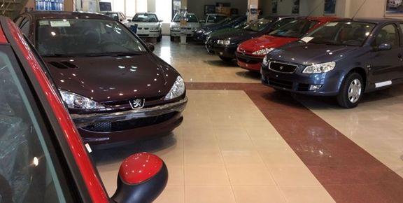 بازار خودرو با ریزش قیمت ها همراه شد/قدرت چانه زنی بازار خودرو در دستان خریداران