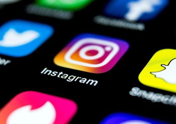 کشور تصمیم به شکایت علیه اینستاگرام گرفت