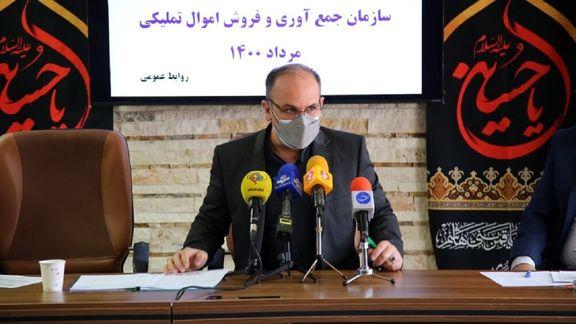 سقف توقف کالا در مناطق آزاد دو ماهه شد