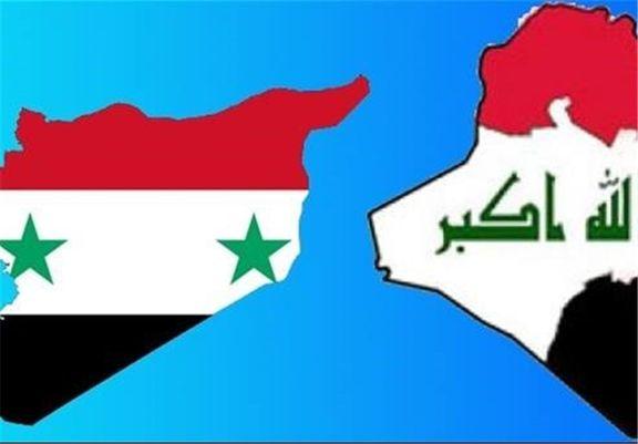جمعیت دوستی عراق و سوریه احیا می شود