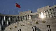 دولت چین با تزریق 28 میلیارد دلار به سیستم مالی سرمایهداران را شوکه کرد