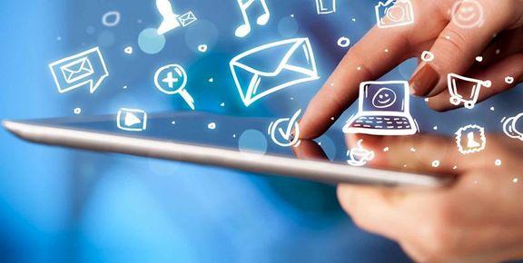 بستههای بلندمدت و حذف شده اینترنت موبایل از امشب دوباره ارائه شد