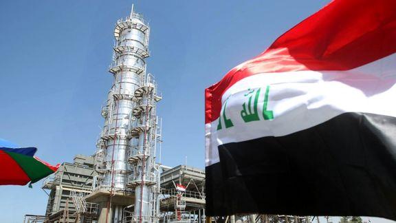 سرمایهگذاری ۱۵ میلیارد دلاری عراق برای رفع وابستگی به گاز ایران تا سال ۲۰۲۵