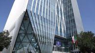 انسداد ۲ ایستگاه معاملاتی و ۳۳ مورد دسترسی برخط سهامداران در هفته گذشته