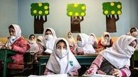 بازگشایی مدارس کشور از دیروز با رعایت موازین بهداشتی برای یک ماه
