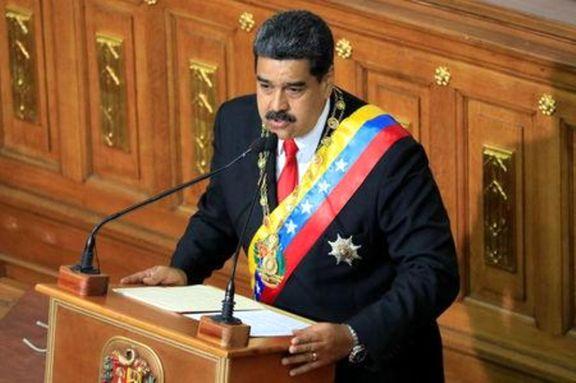 مادورو دور دوم ریاست جمهوری خود را آغاز کرد