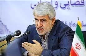 رئیس کل دادسرای تهران معرفی شد