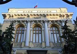 بانک مرکزی روسیه: مهمترین هدف دهه آینده یکی شدن با بازار چین است