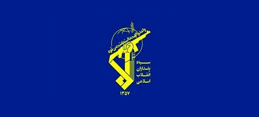 دعوت سپاه پاسداران از ملت ایران برای حضور حماسی در راهپیمایی ۲۲ بهمن