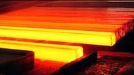 بورس کالا میزبان عرضه انواع محصولات فولادی و صنعتی