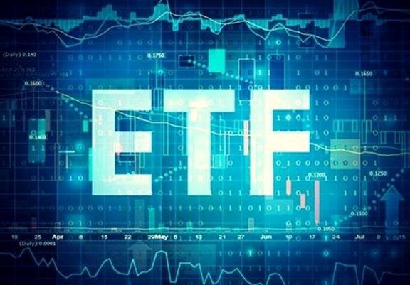 تصمیم جدید سازمان بورس برای جبران ضرر سهام داران ETF