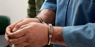 مدیر مالی وزارت نفت دستگیر شد