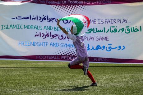 تیم فوتبال دختران ایران قهرمان تورنمنت کافا شدند