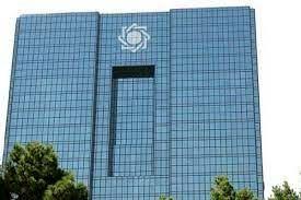 مطالبات بانک مرکزی از بانکها ۸.۷ درصد رشد کرد