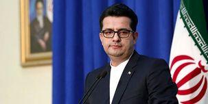 وزرای امور خارجه هلند و اتریش هفته آینده به ایران می آیند