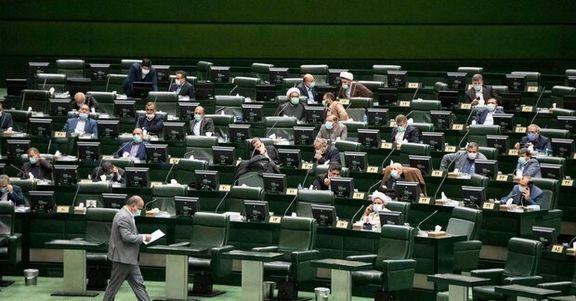 مجلس موافقت خود را نسبت به افزایش فروش نفت خام اعلام کرد
