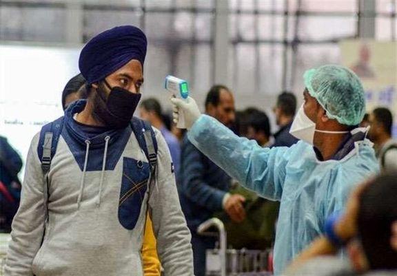 تعداد مبتلایان به کرونا در هند با رکورد جدید مواجه شد