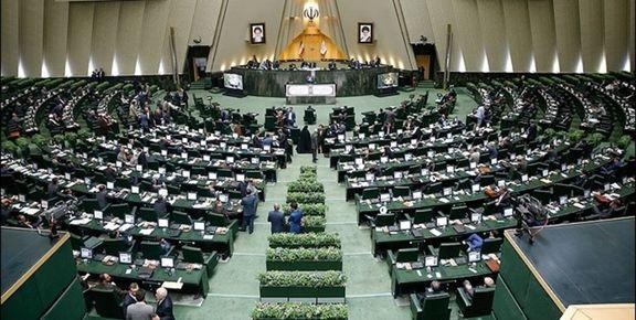 شکایت جمعی از نمایندگان مجلس از حسن روحانی به دلیل استنکاف از قوانین