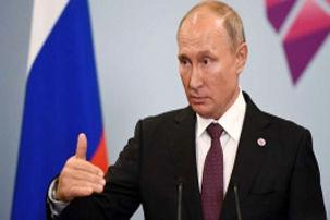 پوتین: خروج آمریکا از معاهده منع گسترش موشکی بدون پاسخ نمی ماند