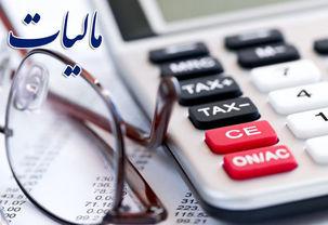 مناطق آزاد بهشت مالیاتی شرکت ها