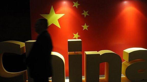 نرخ بیکاری چین به ۵.۱ درصد رسید