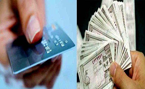 پیشنهاد صدور بنکارتهای خرید کالا برای تقویت معیشت کارکنان و بازنشستگان