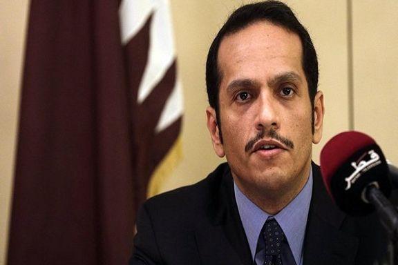 موضع گیری قطر درباره بیانیه پایانی ۲ نشست مکه