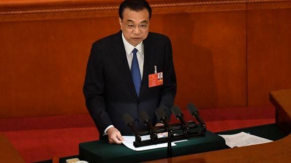 چین در سال 2020 هدفگذاری رشد اقتصادی نخواهد داشت