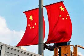 چین: ارزهای دیجیتالی از حمایت های قانونی برخوردار نیستند