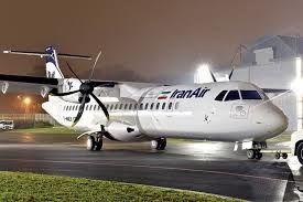 بستن قرارداد خرید 28 فروند هواپیما ATR  که فقط 13 مورد تا امروز خریداری شد